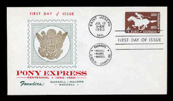 U.S. Scott #U543 4c Pony Express Envelope First Day Cover.  Ed Hacker (Centennial) cachet.