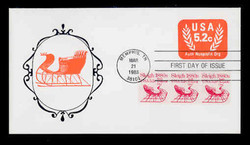 U.S. Scott #U604 5.2c Non-Profit Org. Envelope First Day Cover.  New Direxions cachet.