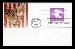 "U.S. Scott #UX 88 (12c) ""B"" Eagle Postal Card First Day Cover.  Sarzin Quadrocolorplus cachet."