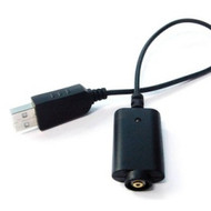 eGo FAST USB CHARGER