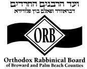 orb-logo.jpg