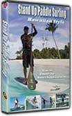 Stand Up Paddle Surfing Hawaiian Style DVD