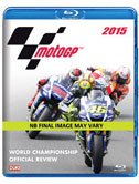 MotoGP 2015 Official Review Blu-Ray
