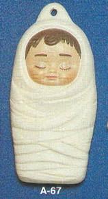A-067 Baby Jesus