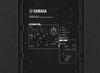 Yamaha DXS12 950W Powered Subwoofer