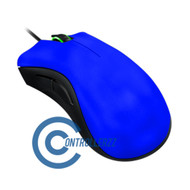 Gloss Wired Razer DeathAdder | Razer DeathAdder