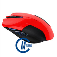 Red Wired Matte Mouse | Horizon