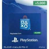 PSN 5000-YEN [JAPAN] POINT CARD