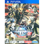 PHANTASY STAR ONLINE 2 EPISODE 2 [DELUXE PACKAGE]