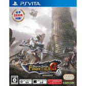 MONSTER HUNTER FRONTIER G6 PREMIUM PACKAGE [JAPAN]