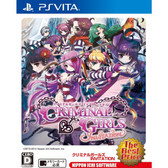 CRIMINAL GIRLS INVITATION (BEST) [JAPAN]