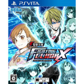 DENGEKI BUNKO: FIGHTING CLIMAX [JAPAN]
