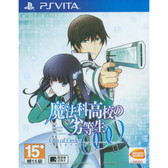 MAHOUKA KOUKOU NO RETTOUSEI: OUT OF ORDER [ASIA]