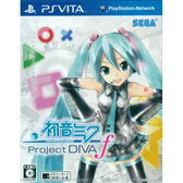 HATSUNE MIKU -PROJECT DIVA- F [JAPAN]
