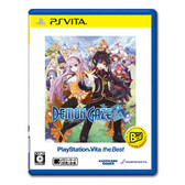 DEMON GAZE (BEST) [JAPAN]