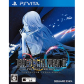 CHAOS RINGS III: PREQUEL TRILOGY [JAPAN]