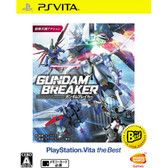 GUNDAM BREAKER (BEST) [JAPAN]