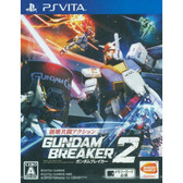 GUNDAM BREAKER 2 [JAPAN]