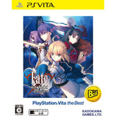 FATE/STAY NIGHT [REALTA NUA] (BEST)[JAPAN]