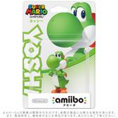 Yoshi - Mario Party 10 Amiibo