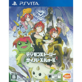 DIGIMON STORY CYBER SLEUTH [JAPAN]