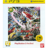 Gundam Extreme Vs. (BEST)  [JAPAN]