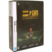 NI NO KUNI DS [LAUNCH BUNDLE] JAPAN