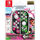 JOY-CON SILICONE COVER (SPLATOON 2 TYPE B)