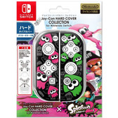 JOY-CON HARD COVER (SPLATOON 2 TYPE B)