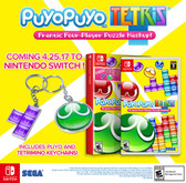 Puyo Puyo Tetris LAUNCH EDITION [SWITCH]