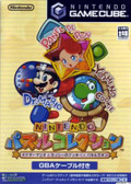 Nintendo Puzzle Collection (Japan)