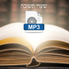 Shaarei Teshuva (All 20 Lectures)
