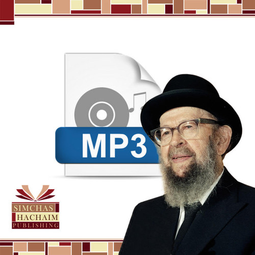 The Jew -- A Sanctuary for the Shechinah (#E-191) -- MP3 File