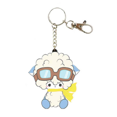 Bellzi® Bell The Cute Sheep Keychain