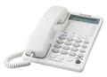 Panasonic KX-TS208W, 2-Line Corded Speakerphone w/ LCD