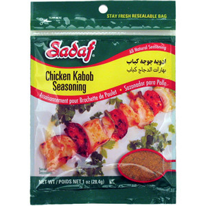 Chicken Kabob Seasoning 1 oz.- Sadaf