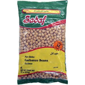 Garbanzo Beans (Chick Peas) (624 gr) - Sadaf