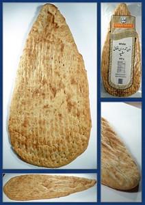 Long White Afghan Tandoori - SHAMSANE Bakery