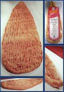 Long Whole Wheat Afghan Tandoori - SHAMSANE Bakery