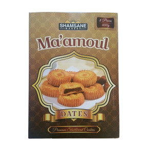 Ma'amoul (Dates Cookies) (8 Pcs - 400 gr) - Shamsane Bakery
