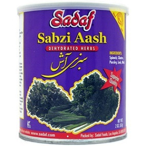 Sabzi Aash - Dried Herbs Mix SDF (2 oz.) - Sadaf
