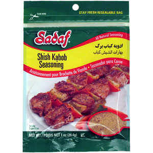 Shish Kabob Seasoning 1 oz.- Sadaf