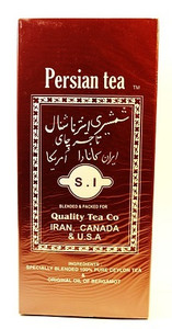Specially blended Shamshiri Tea 500gr