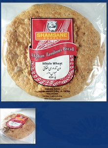 Whole Wheat Round Afghan Tandoori - SHAMSANE Bakery