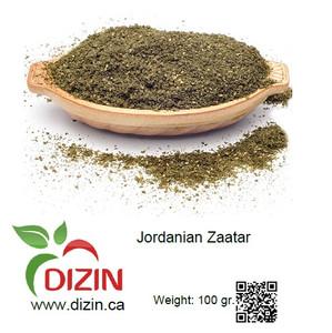 Jordanian Zaatar 100 gr - DIZIN