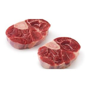 Bone-in Beef shanks 1kg - Basha