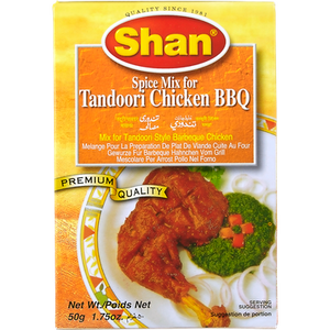 Tandoori Chicken BBQ Spice Mix (50 g) - Shan