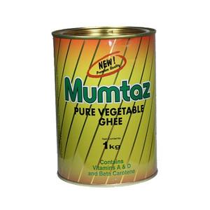 Mumtaz Pure Vegetable Ghee (oil) 1kg - Aseel