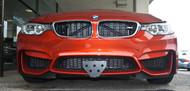 2015-2016 BMW M4 (alternate bottom mount option)- Quick Release Front License Plate Bracket