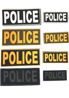 Police PVC Patch